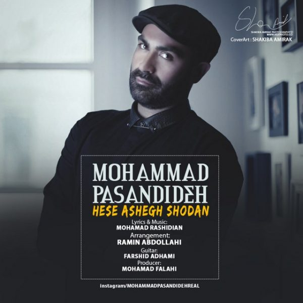 Mohammad Pasandideh - Hese Ashegh Shodan