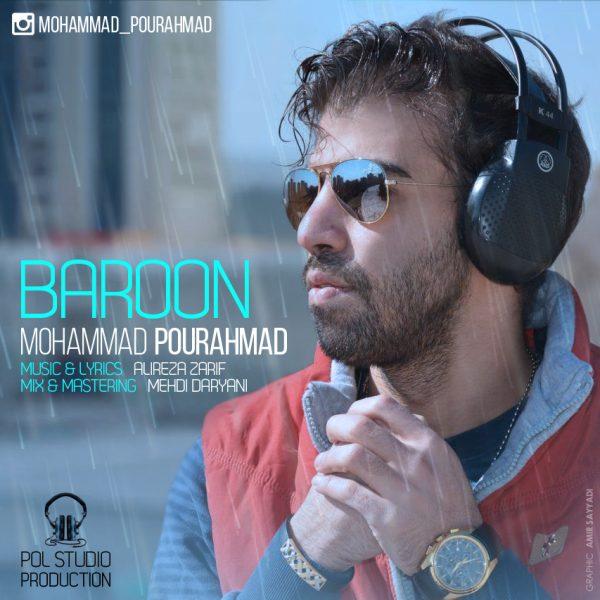 Mohammad Pourahmad - Baroon