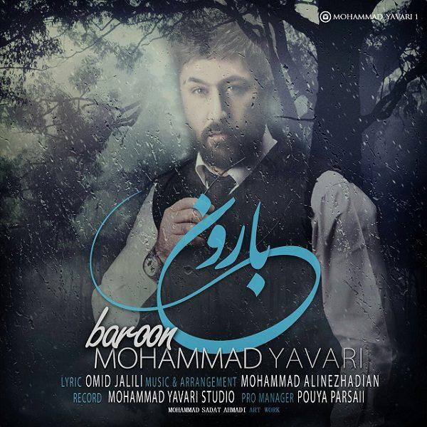 Mohammad Yavari - Baroon