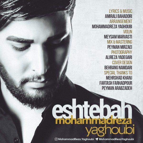Mohammadreza Yaghoubi - Eshtebah
