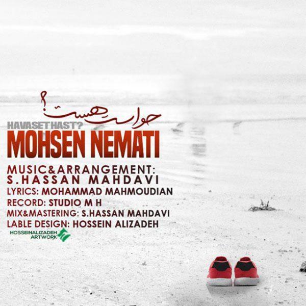Mohsen Nemati - Havaset Hast