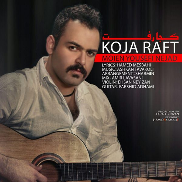 Moien Yousefi Nejad - Koja Raft