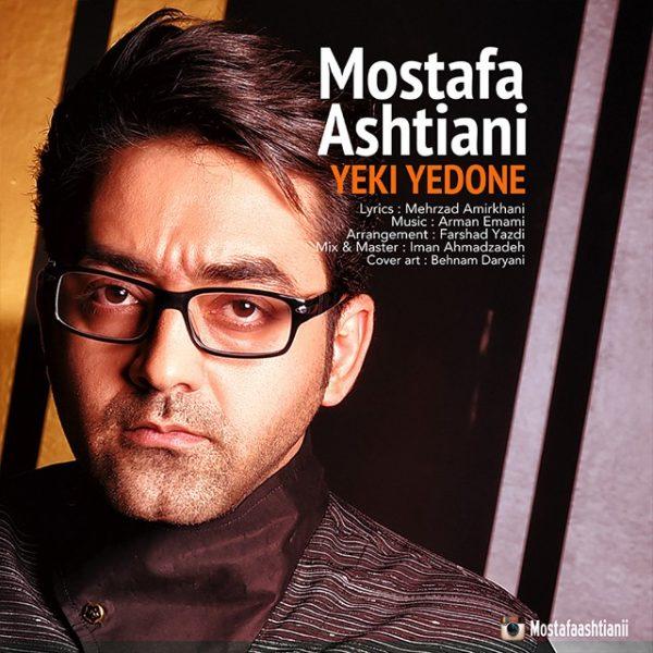 Mostafa Ashtiani - Yeki Yedone