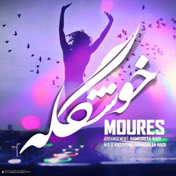 Moures - Khoshgele