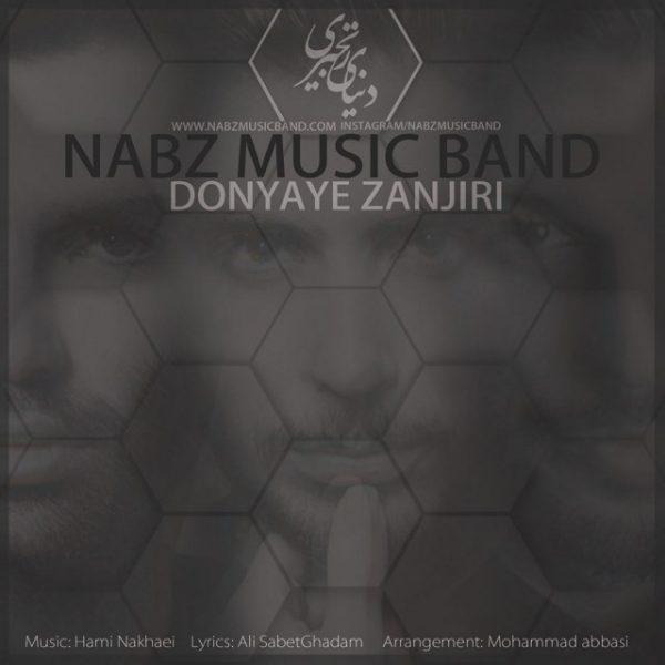 Nabz Music Band - Donyaye Zanjiri