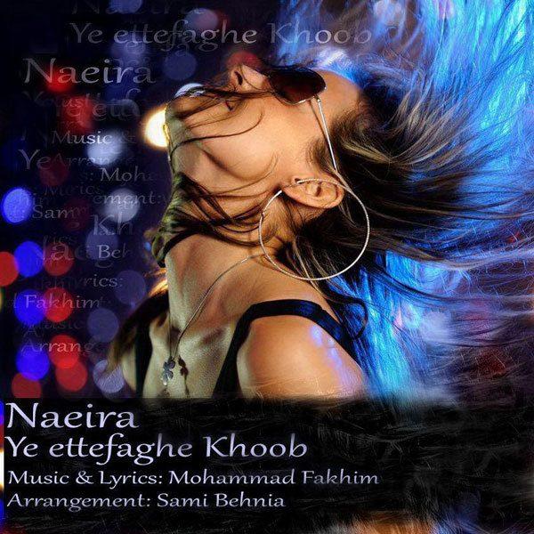 Naeira - Ye Ettefaghe Khob