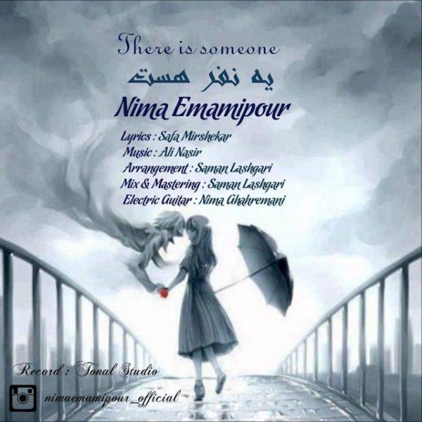 Nima Emamipour - Ye Nafar Hast