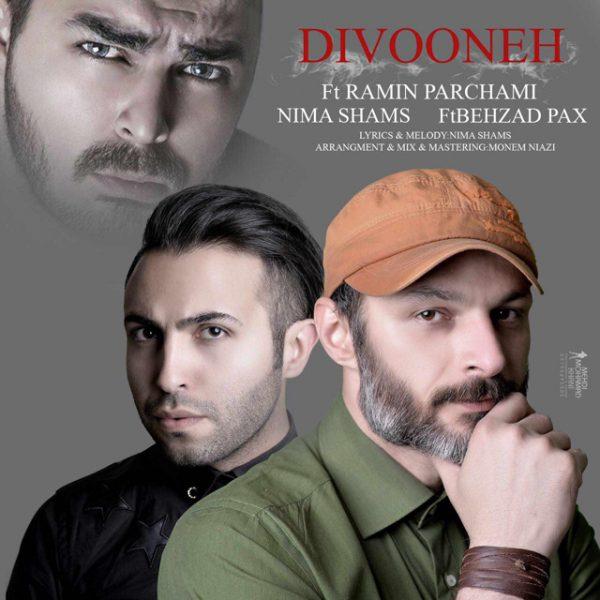 Nima Shams & Ramin Parchami - Divooneh (Ft Behzad Pax)