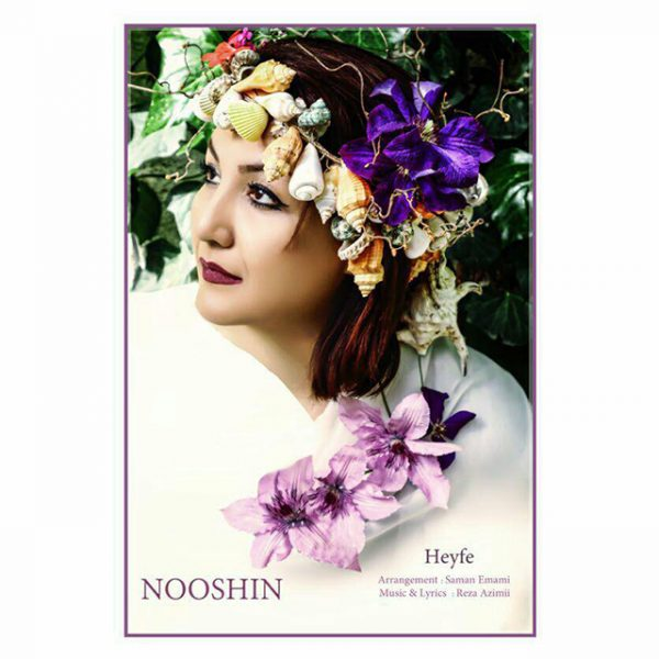 Nooshin - Heyf
