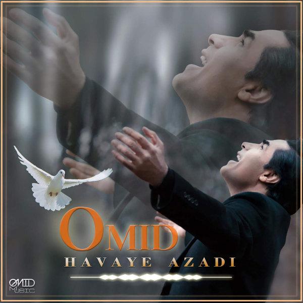 Omid - Barg Rizan