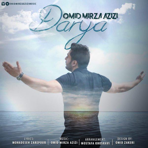 Omid Mirza Azizi - Darya
