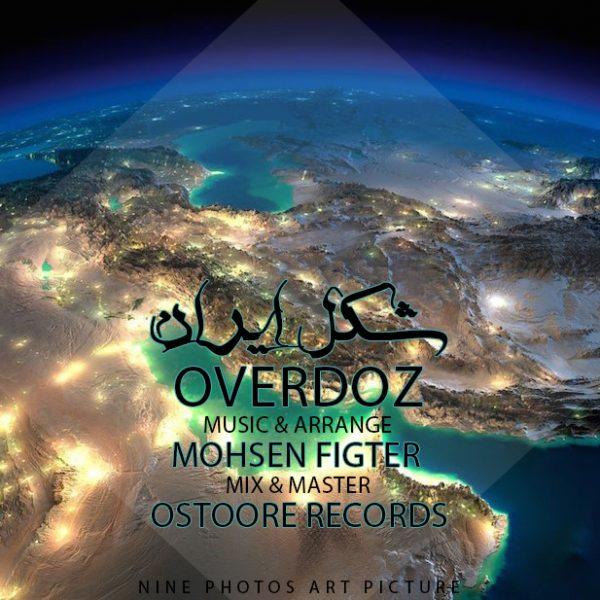 Overdoz - Shekle Iran