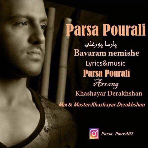Parsa Pourali - Bavaram Nemishe