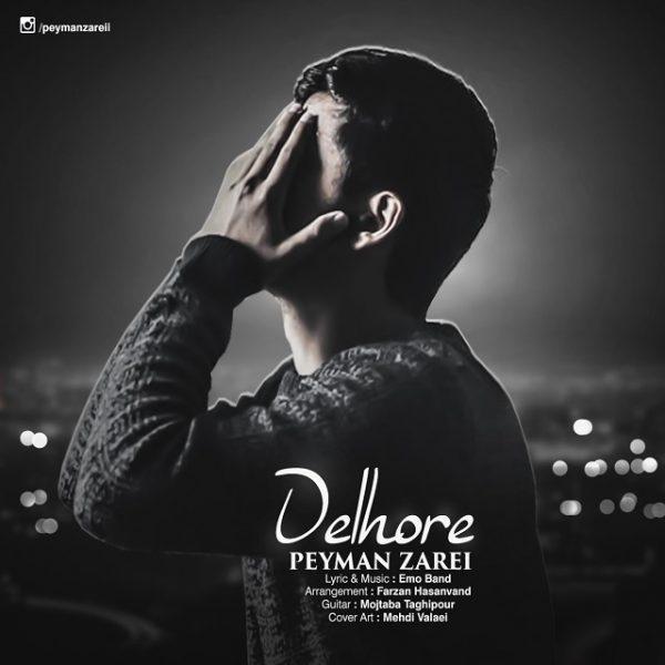 Peyman Zarei - Delhore