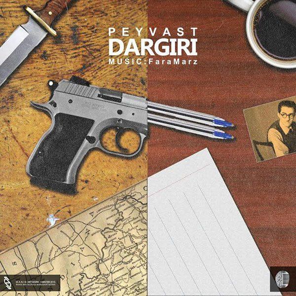 Peyvast - Dargiri