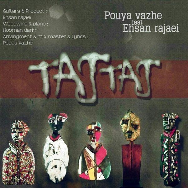Pouya Vazhe - Taq Taq (Ft Ehsan Rajaei)