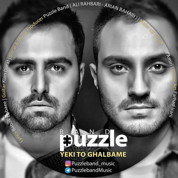 Puzzle Band - Yeki To Ghalbame