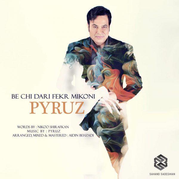 Pyruz - Be Chi Dari Fekr Mikoni