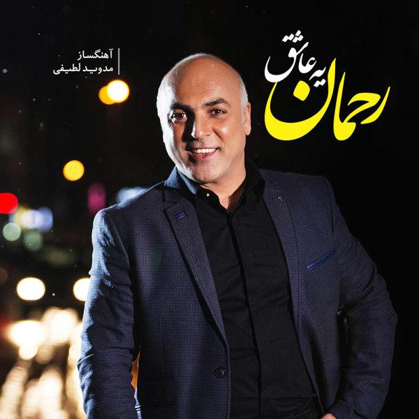 Rahman - Ye Ashegh