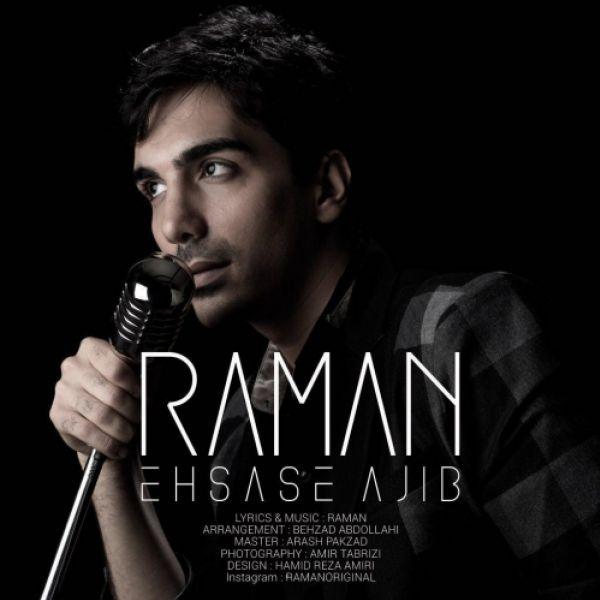 Raman - Ehsase Ajib