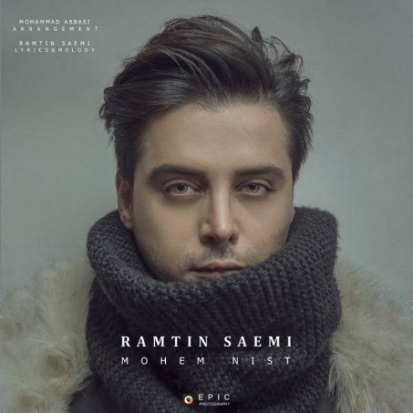 Ramtin Saemi - Mohem Nist