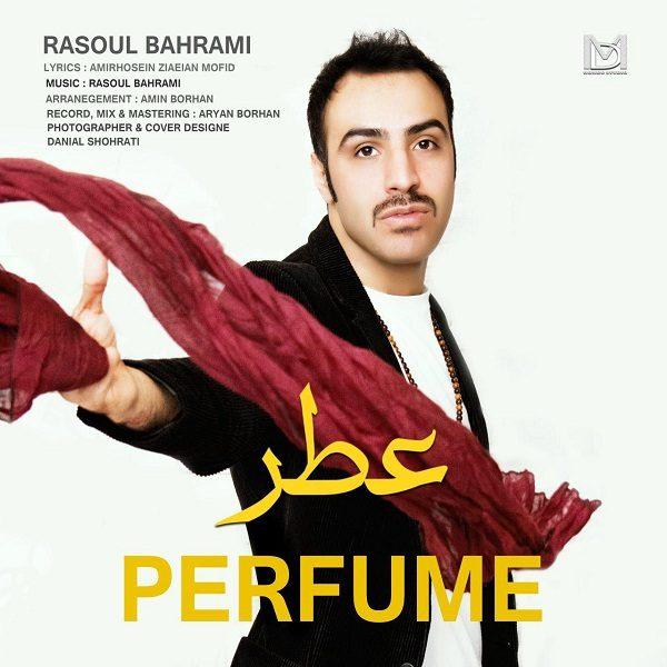 Rasoul Bahrami - Atr