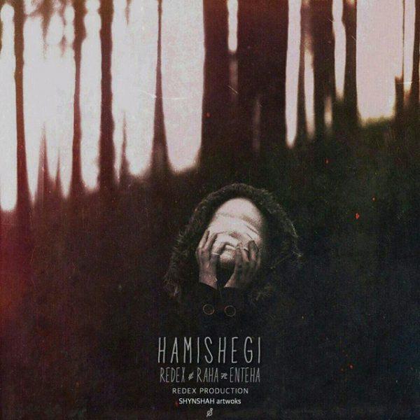 Redex - Hamishegi