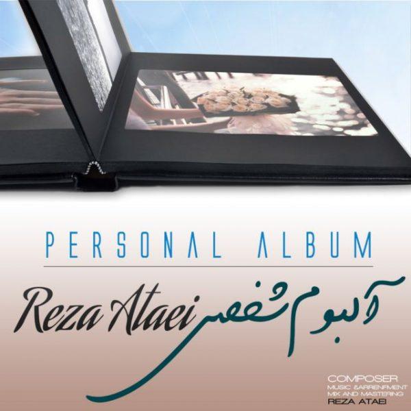 Reza Ataei - Albume Shakhsi
