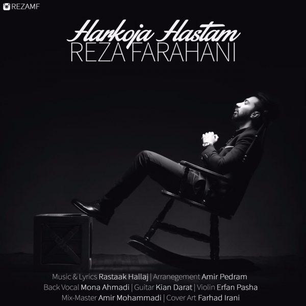 Reza Farahani - Harkoja Hastam