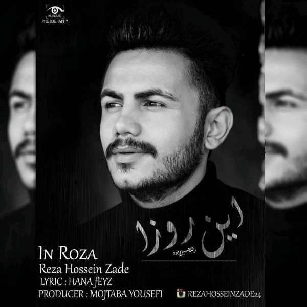Reza Hosseinzade - In Roza