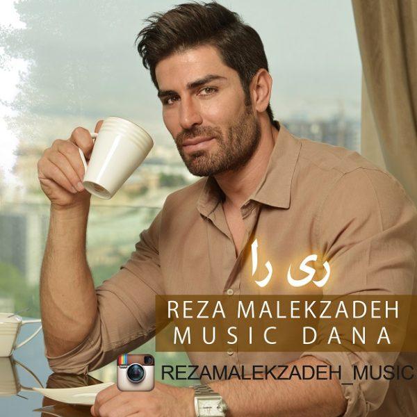 Reza MalekZadeh - Rira