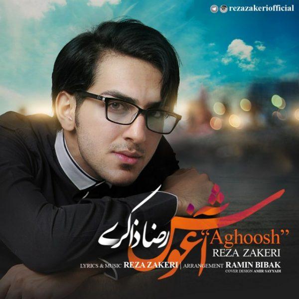 Reza Zakeri - Aghoosh