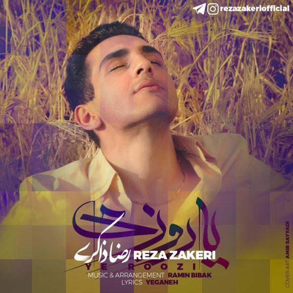 Reza Zakeri - Ye Roozi