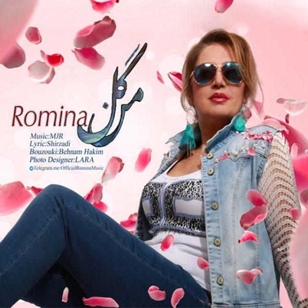 Romina - Gole Man