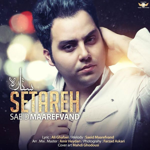 Saeed Maarefvand - Setare