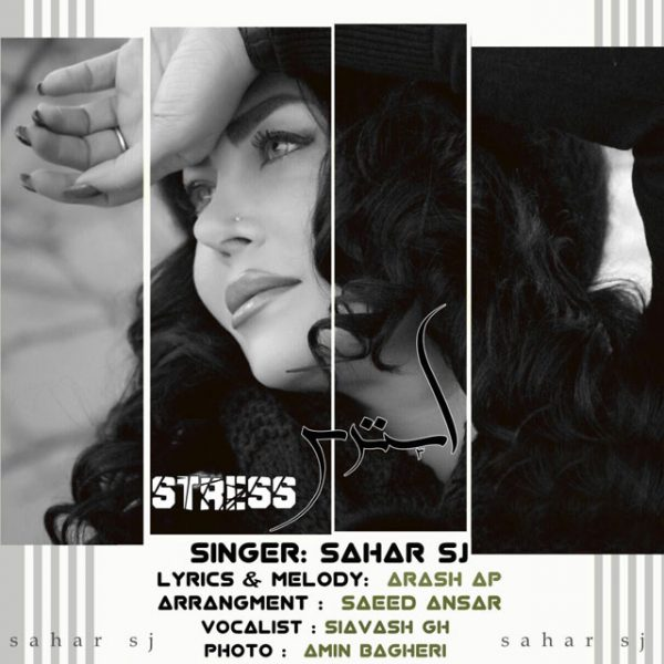 Sahar SJ - Stress