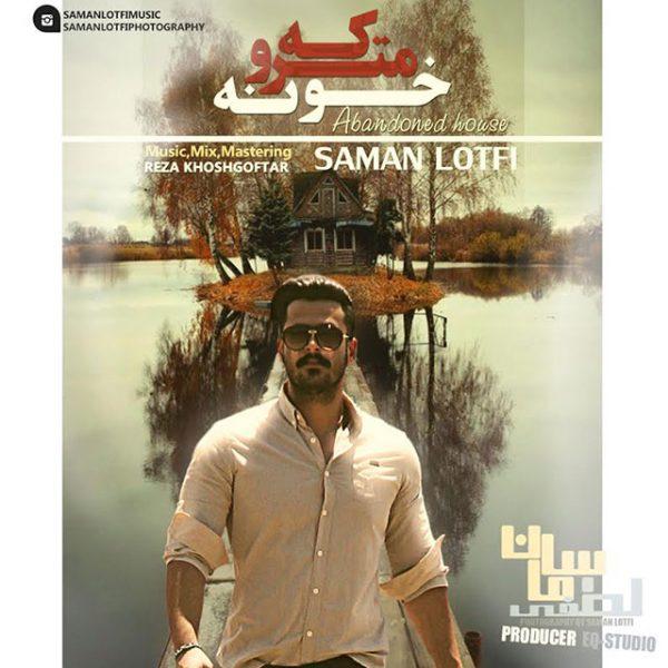 Saman Lotfi - Khoone Matrooke