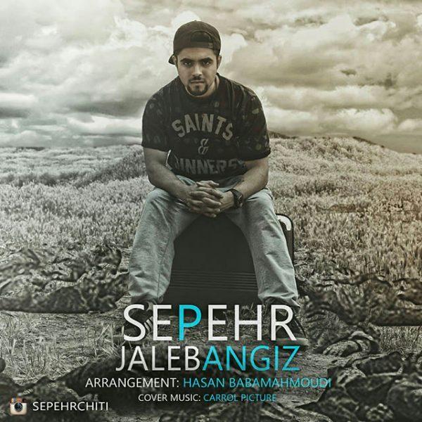 Sepehr - Jaleb Angiz