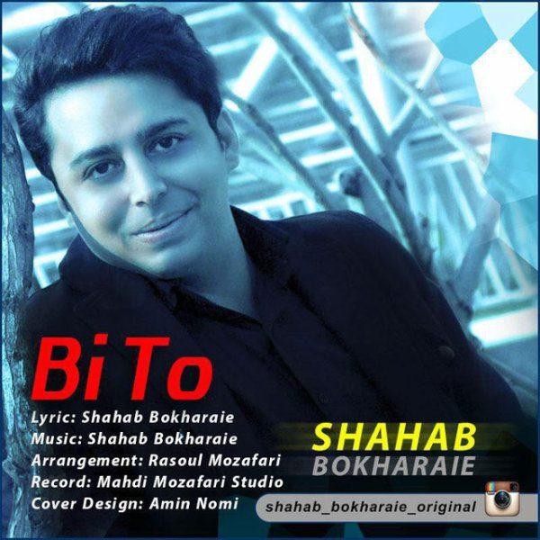 Shahab Bokharaei - Bi To