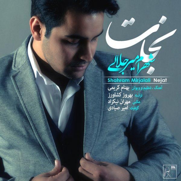Shahram Mirjalali - Nejat