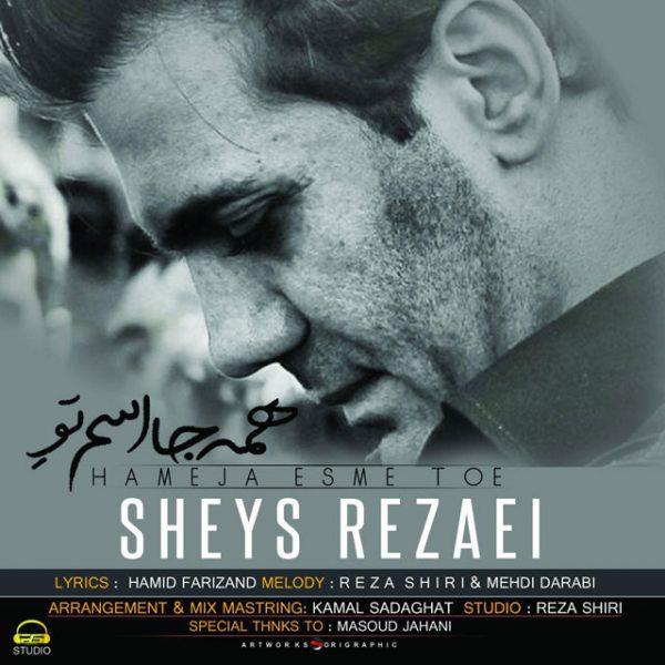 Sheys Rezaei - Hameja Esme Toe