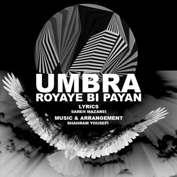 Umbra - Royaye Bi Payan