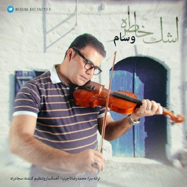 Wesam - Ashke Khatere