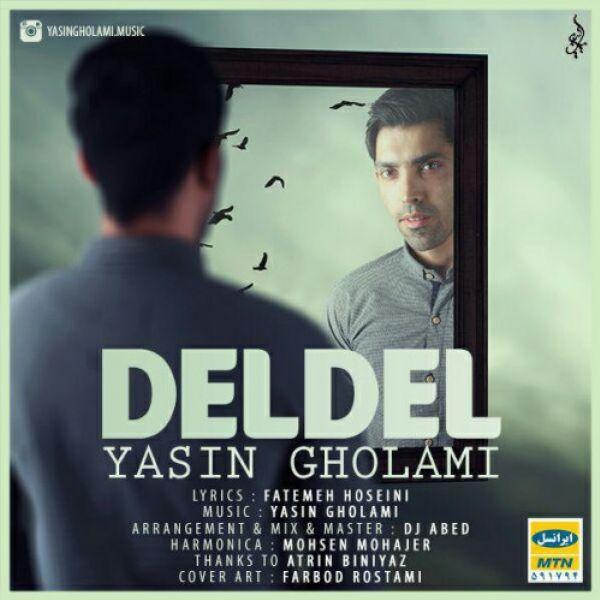Yasin Gholami - Dell Dell