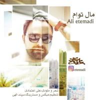 Ali-Etemadi-Male-Toam