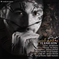 Ali-Maleki-Ye-Kari-Kon