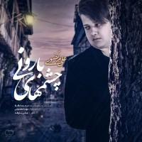 Ali-Mortazavi-Cheshm-Haye-Borooni