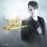 Ali-Mortazavi-Mola-Ali