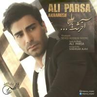 Ali-Parsa-Akharesh