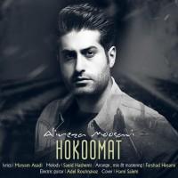 Alireza-Moosavi-Hokoomat